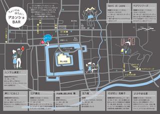 bar_map_naka-1.jpg